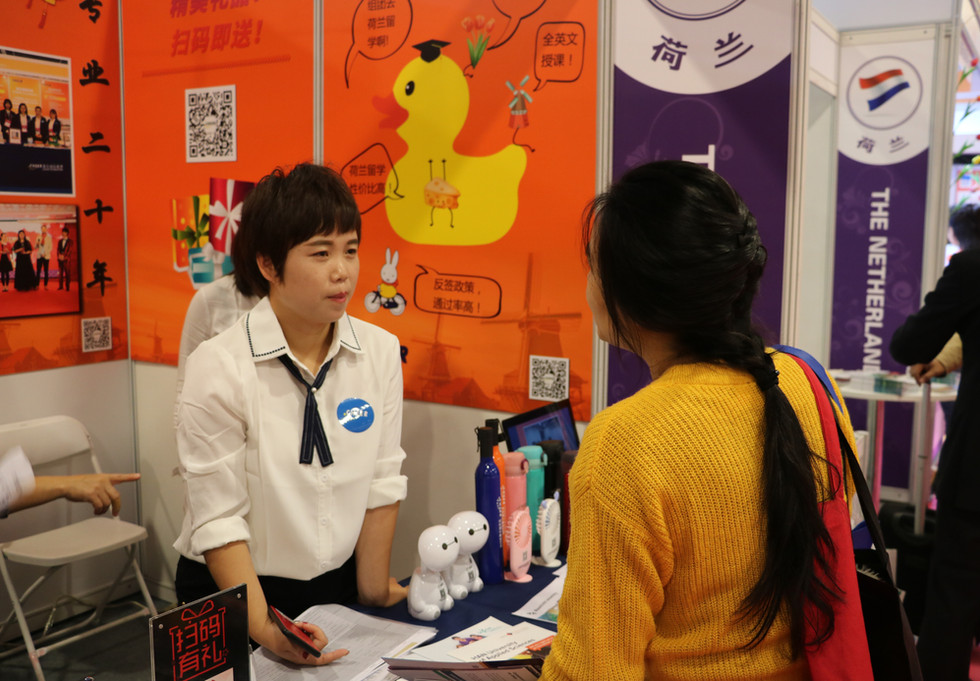 Promoting our Dutch partners at the China Education Fair