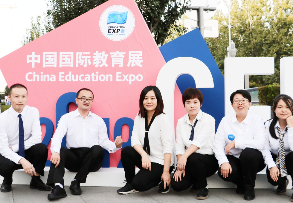 Attending the China Education Expo