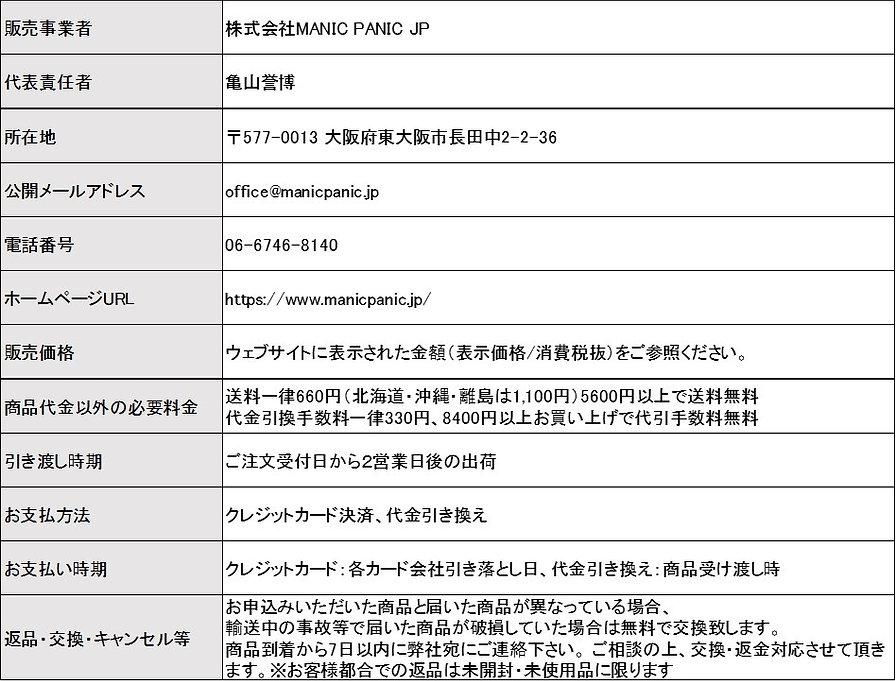 syoutorihiki_edited.jpg