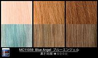 毛束カード_MC11059_Blue-Angel.jpg
