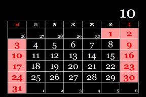 21.10カレンダー_B.png