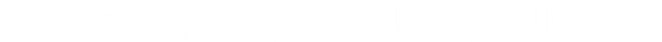 sashatattooing studios logo 2018.png