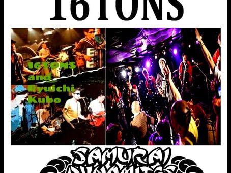 11/23 SHIMOKITAZAWA CLUB Que