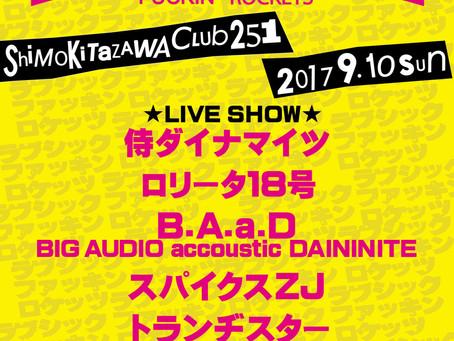 9/10 SHIMOKITAZAWA CLUB251