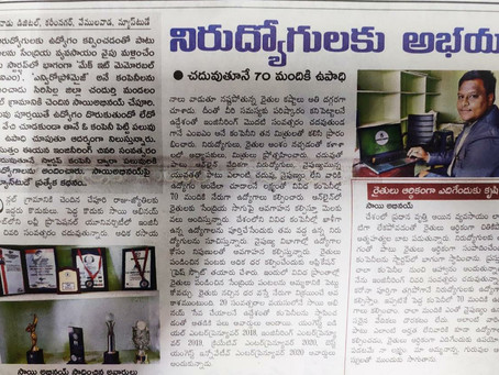Got Published in Eenadu