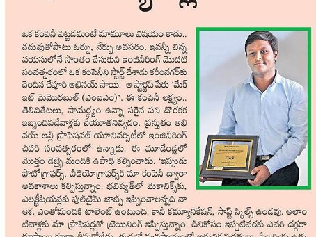 An article got published in Namaste Telangana