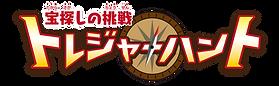 treasure hunt logo  (j).png