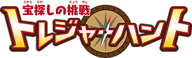 treasure hunt logo  (j).png