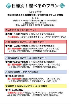 スクリーンショット 2021-02-01 18.36.04.png