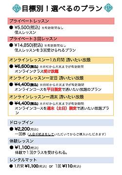 スクリーンショット 2021-01-29 11.03.33.png