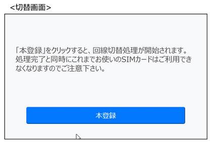 スクリーンショット 2020-08-09 2.53.59.jpg