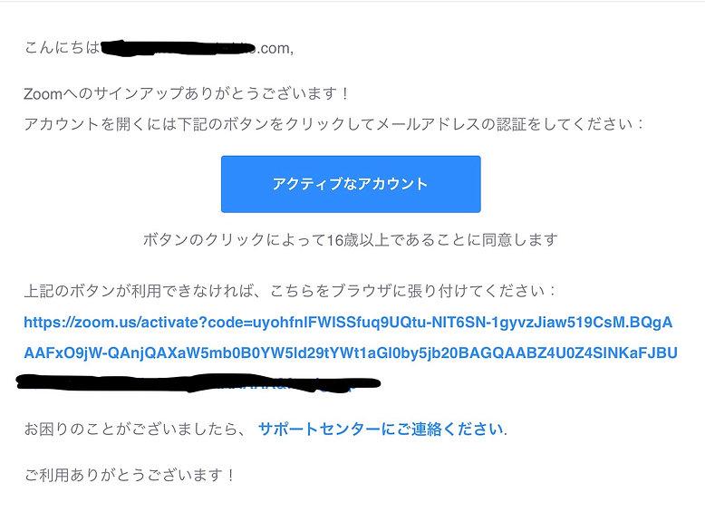 スクリーンショット 2020-04-03 2.09.40.jpg