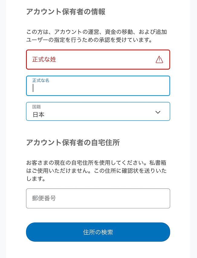 スクリーンショット 2020-04-13 11.57.32.jpg