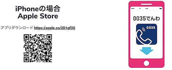 スクリーンショット 2020-08-09 2.14.58.jpg