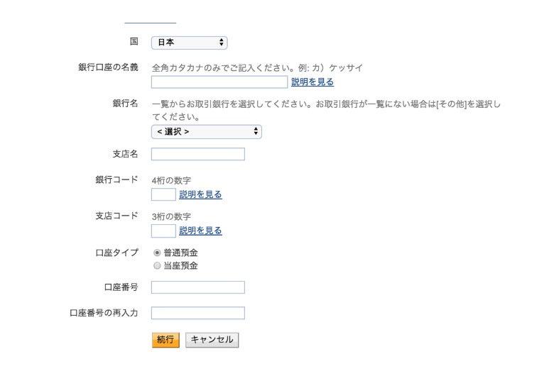 スクリーンショット 2020-04-13 21.36.35.jpg