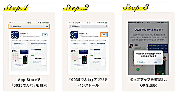 スクリーンショット 2020-08-09 2.15.12.jpg