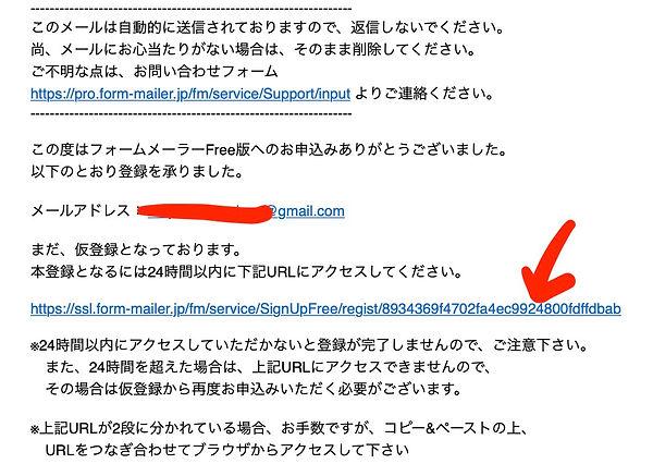 スクリーンショット 2020-04-05 18.07.54.jpg