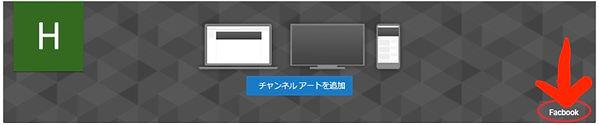 スクリーンショット 2020-04-17 1.52.27.jpg