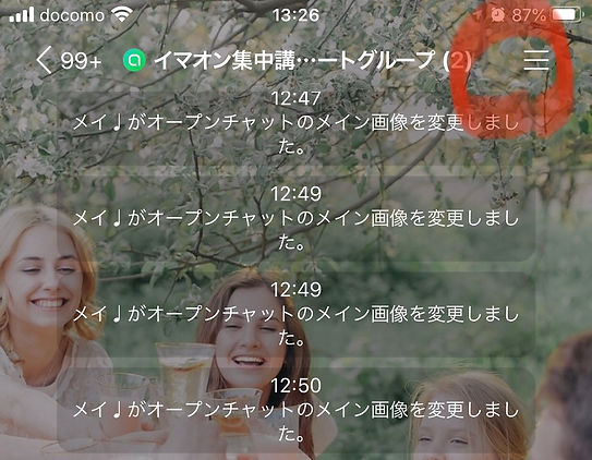 S__2064395.jpg
