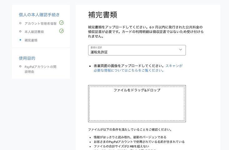 スクリーンショット 2020-04-13 15.55.02.jpg