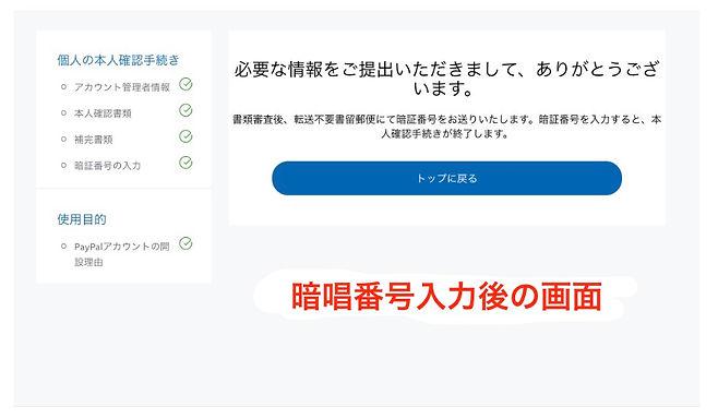 スクリーンショット 2020-04-13 16.14.54.jpg