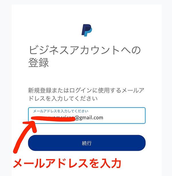 スクリーンショット 2020-04-13 9.49.00.jpg