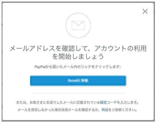 スクリーンショット 2020-04-13 16.49.32.jpg
