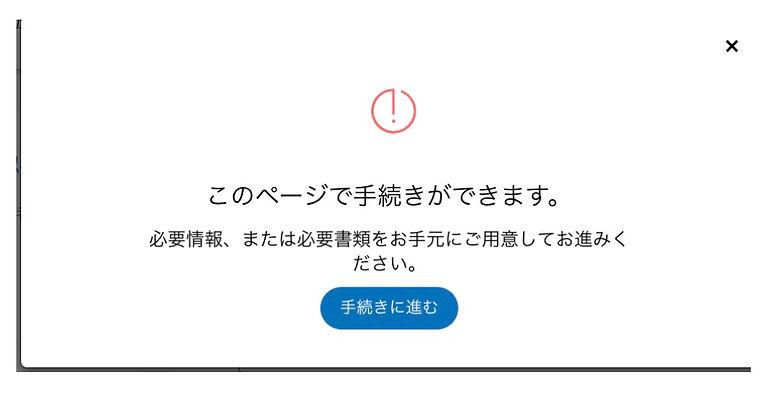 スクリーンショット 2020-04-13 15.20.05.jpg