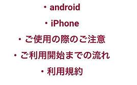 スクリーンショット 2020-08-09 2.05.53.jpg