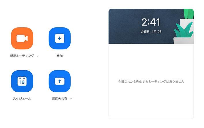スクリーンショット 2020-04-03 2.41.06.jpg