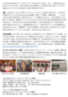 スクリーンショット 2020-03-03 18.18.43.jpg
