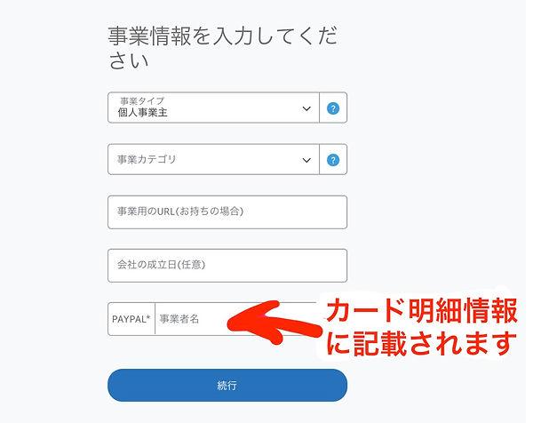 スクリーンショット 2020-04-13 14.41.07.jpg