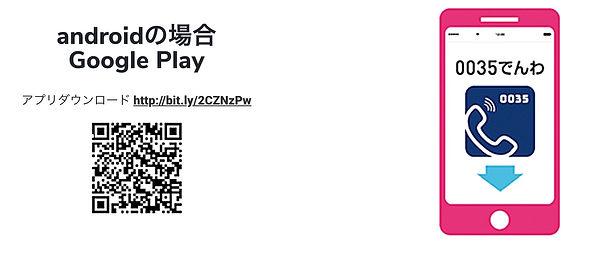 スクリーンショット 2020-08-09 2.10.50.jpg