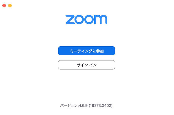 スクリーンショット 2020-04-03 2.40.28.jpg