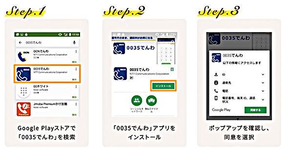 スクリーンショット 2020-08-09 2.11.04.jpg