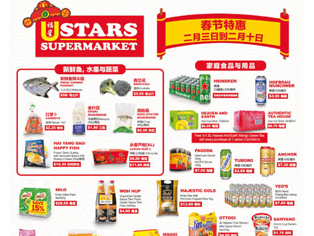 CNY Deals from 3 Feb ~ 10 Feb!
