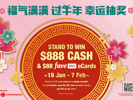 福气满满过牛年幸运抽奖 / U Stars Lunar New Year Lucky Draw 2021 (18 January 2021 – 7 February 2021)