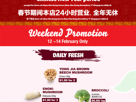 Weekly Weekend Promotion 12-14 February