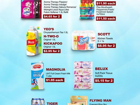 Weekly Weekend Promotion 9 - 11 July 2021