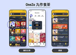 onezo-showcase.jpg