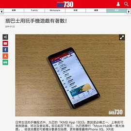 HKEJ-20201123-thumbnail.jpg