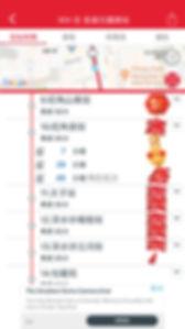 firecracker_icon_600x1067-1.jpg