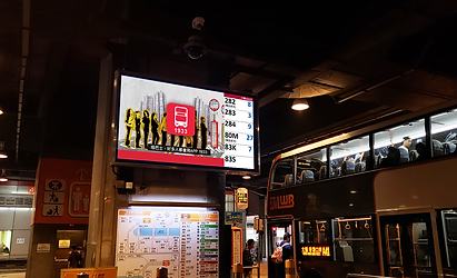 Shatin Central Bus Terminus_Panel3.png