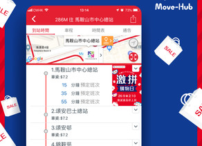How AD Points drive passengers to Citistore?