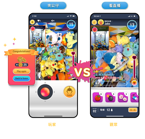 MHapp-03-game-01-chi-r1.png