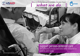 ProjectPoster_03_PersonCenteredCare.jpg