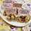 Thumbnail: 米粉のメープルクッキー