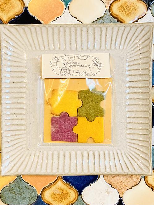 米粉のお野菜クッキー