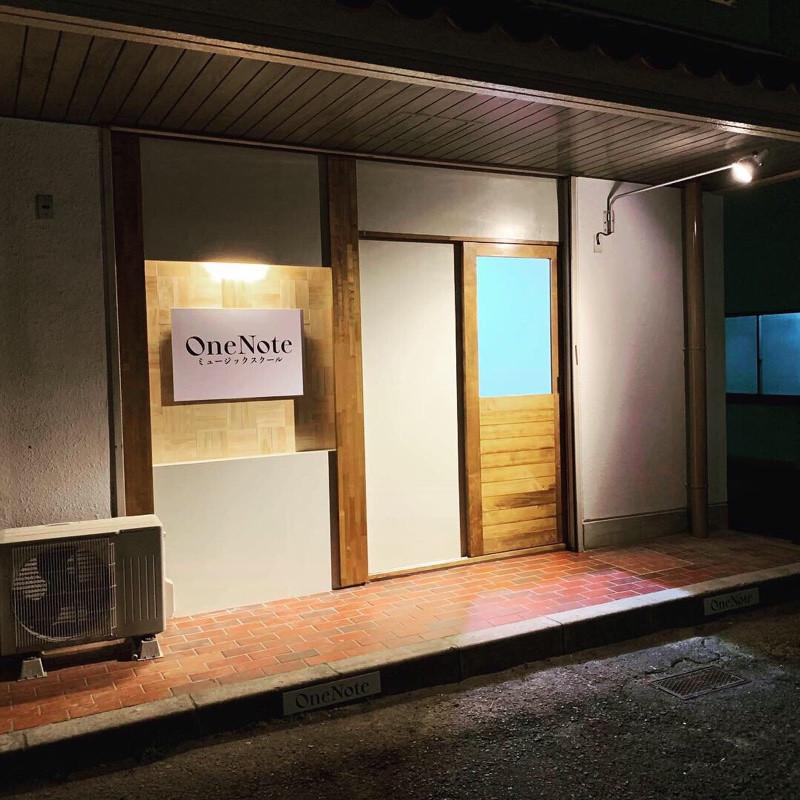 OneNoteミュージックスクール店頭