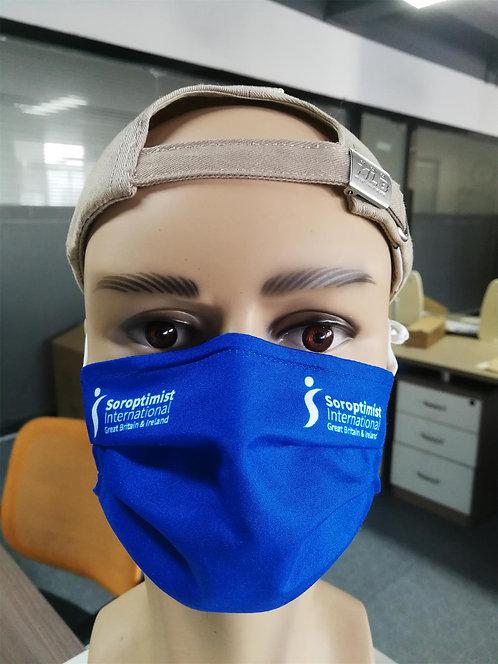 SIGBI branded Facemask